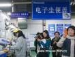 人社部副部长谈中国为什么造不好马桶盖