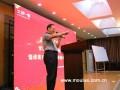 2017年度中国注册策划师初级班(第一期)开班