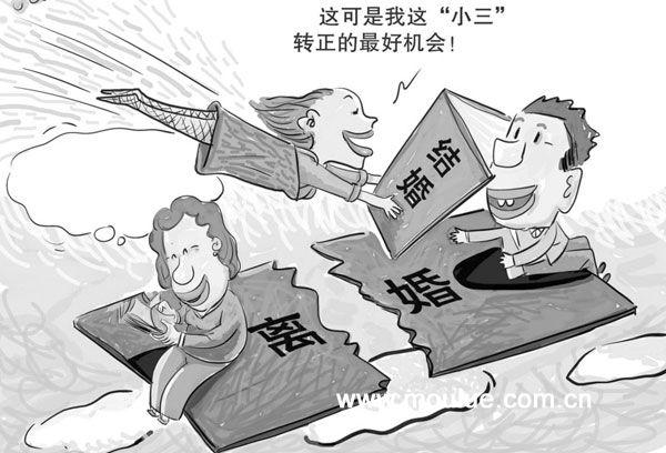 """""""民革中央:子女未满10岁父母不得协议离婚"""